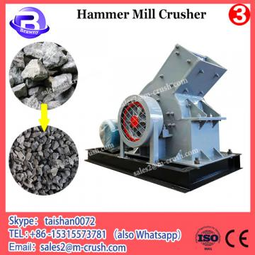 Factory price electric small granite slag fine hammer mill crusher
